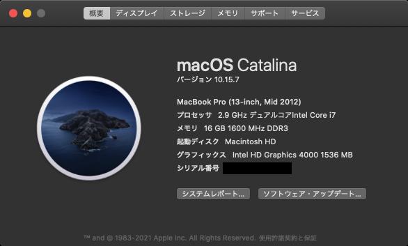 catalina-1